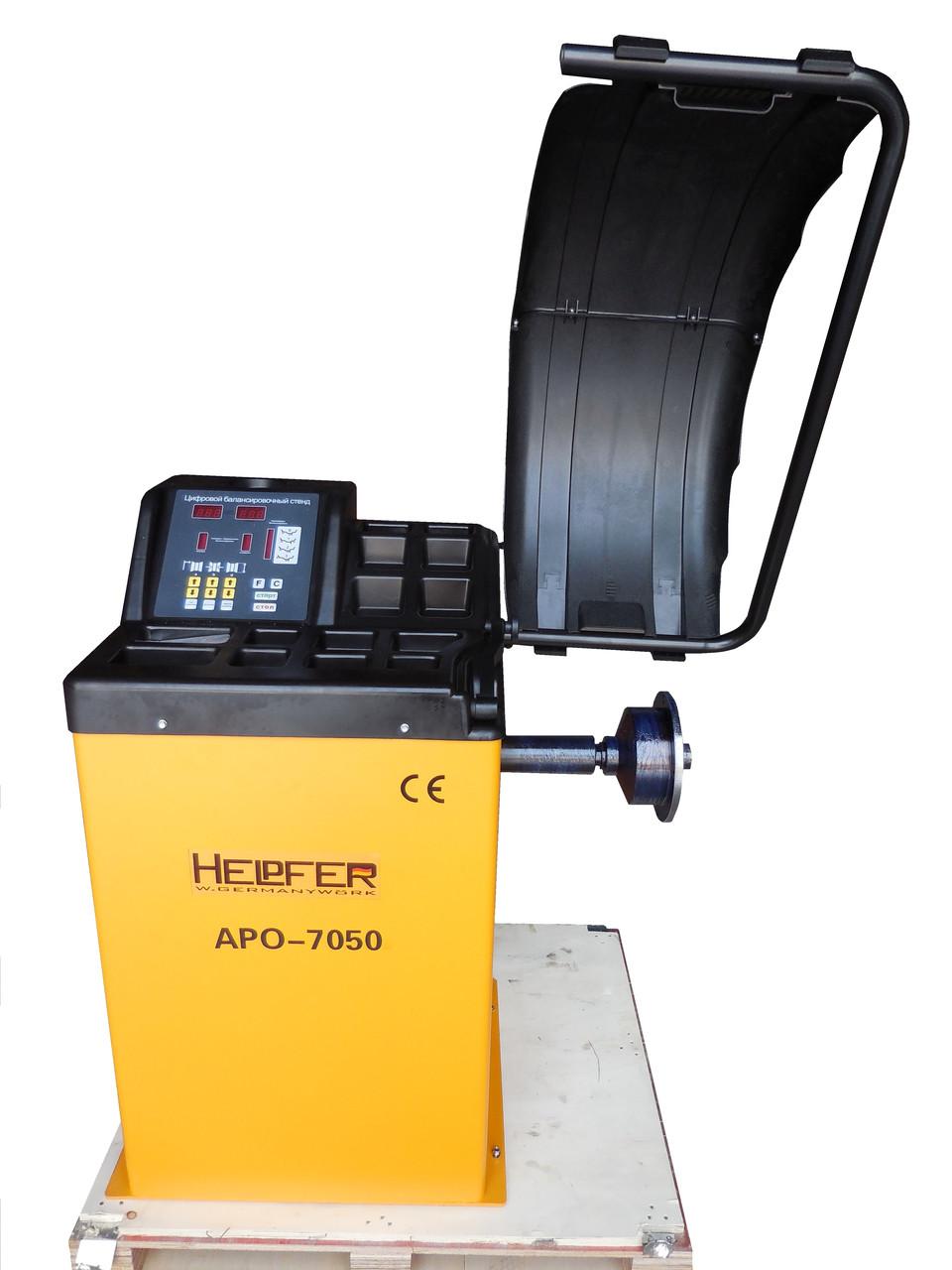 Балансировочный станок Helpfer APO 7050 для легковых автомобилей