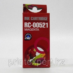 Картридж CANON PIXMA CLI-521M JET TEK, фото 2