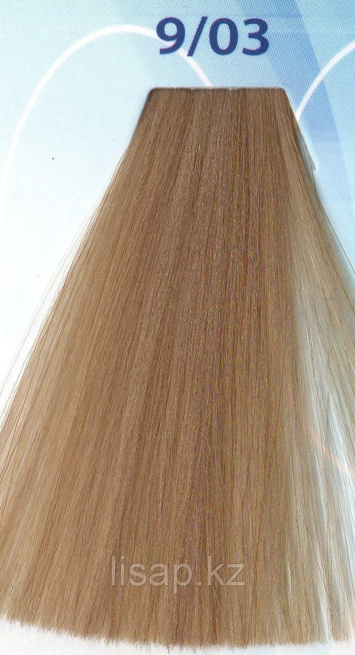 Краска для волос ABSOLUTE Очень светлый натуральный блондин золотистый.
