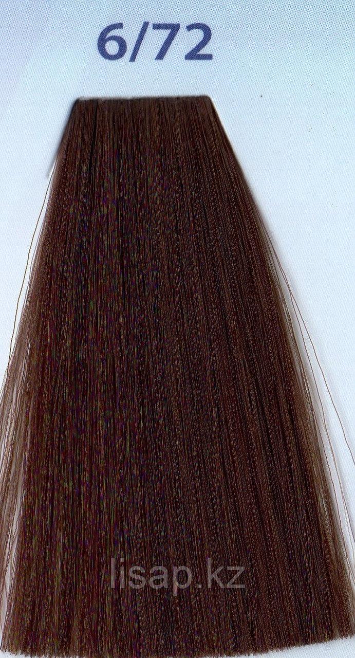 Краска для волос ABSOLUTE Темный Блондин бежевый холодный