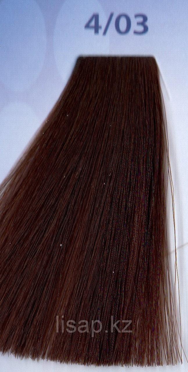 Краска для волос ABSOLUTE Каштановый натуральный золотистый
