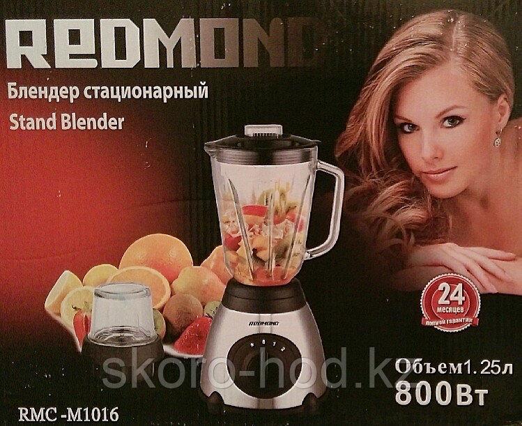 Блендер Redmond со стеклянной чашей + кофемолка, Алматы