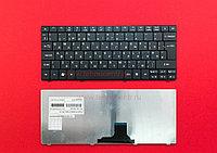 Клавиатура для ноутбука Acer 1410, 1810T , 1830 черная