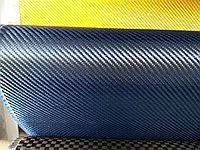 Термостойкая ткань для защитной одежды Арамид NEV ST.