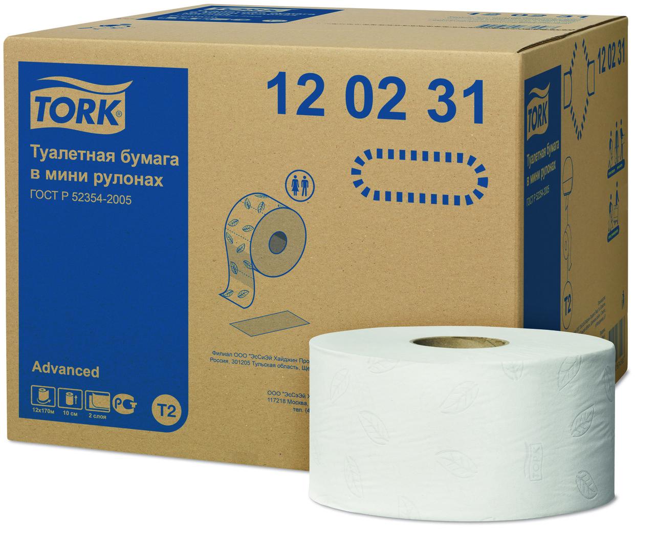 120231 Tork туалетная бумага в рулонах 170м.