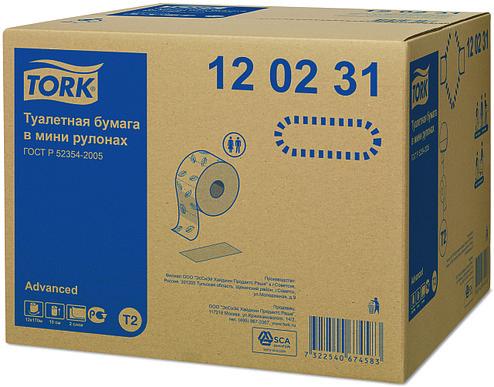 120231 Tork туалетная бумага в рулонах 170м., фото 2