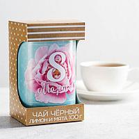 """Чай чёрный в тубусе """"8 марта"""", лимон и мята 100 г"""
