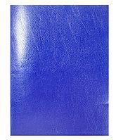 Тетрадь А4 синяя (бумвинил) 96 листов