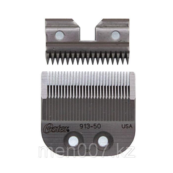 """Нож запасной для машинки """"OSTER PRO POWER-606"""" 0,25\2,4 мм с крупным шагом"""