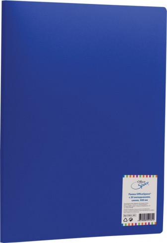 Папка с 20 вкладышами, 5/170, 500мкм, синяя (Спейс)