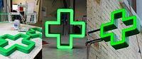 Аптечный крест Астана