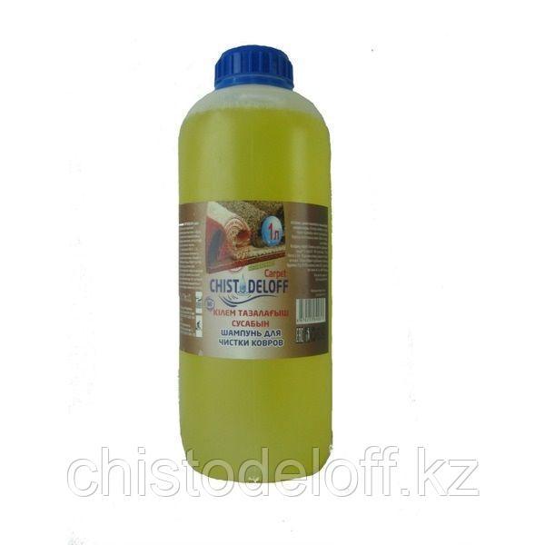 Шампунь для чистки ковров CHISTODELOFF, 1л