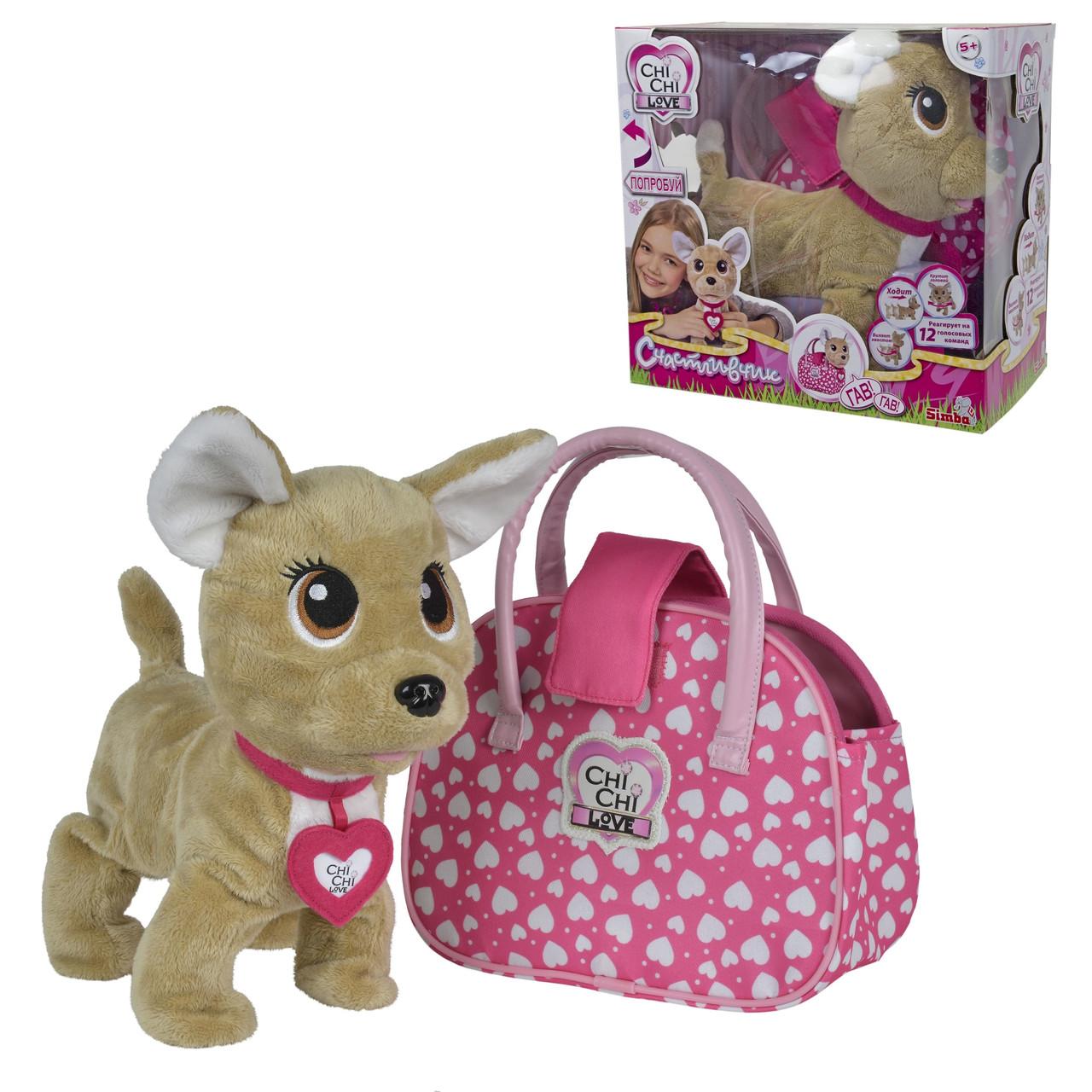 Интерактивная собачка Simba Chi-Chi love Счастливчик с сумочкой