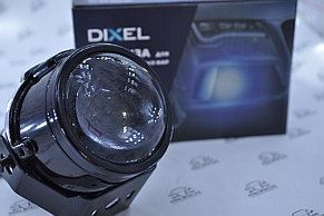 """Би-линзы в противотуманные фары Dixel G4 H11 2.5"""""""