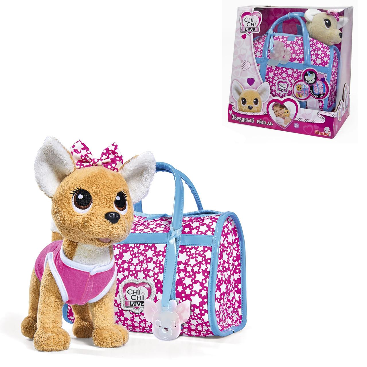 """Simba плюшевая собачка """"Чихуахуа принцесса"""", с розовой пушистой сумкой"""