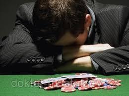 Игромания - это наркотическая быстро прогрессирующая зависимость