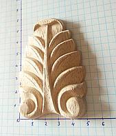Розетка лепесток. Декоративный элемент (75*50) CsC - 070., фото 1