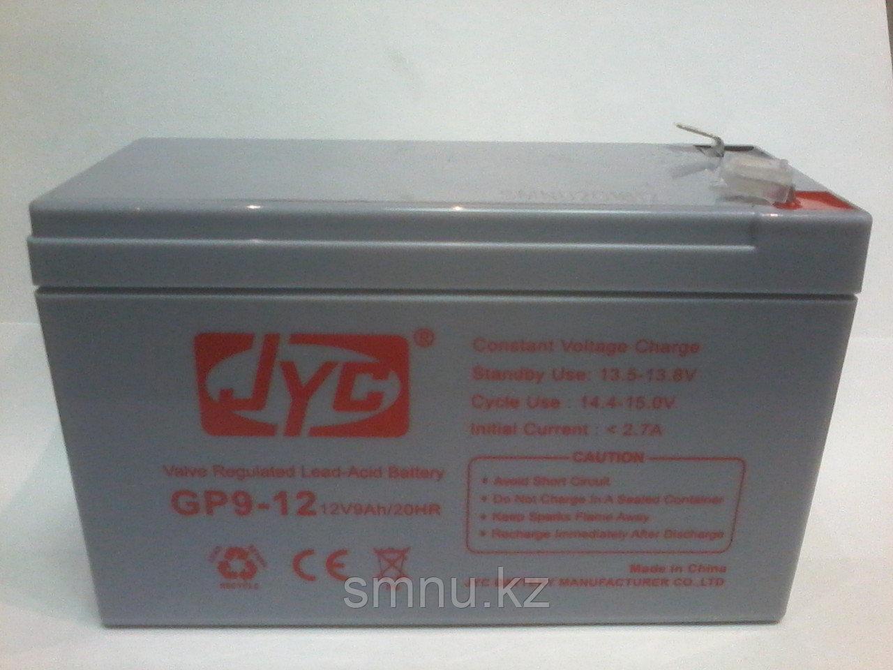 Аккумулятор   JYC  12В  9Ah