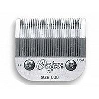 """Нож съёмный для роторных машинок """"OSTER """" высота среза 0,5мм."""