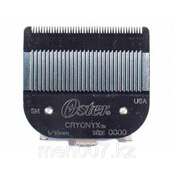 """Нож съёмный для машинки """"OSTER DELUXE-616"""" высота среза 0,1 мм."""