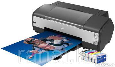 Цветная распечатка, полиграфия, все виды печатных работ.