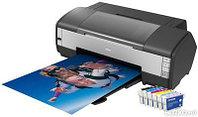 Цветная распечатка, полиграфия, все виды печатных работ., фото 1