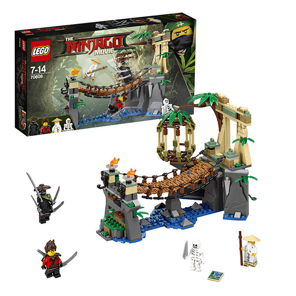 Игрушка Лего Ниндзяго (Lego Ninjago) Битва Гармадона и Мастера Ву