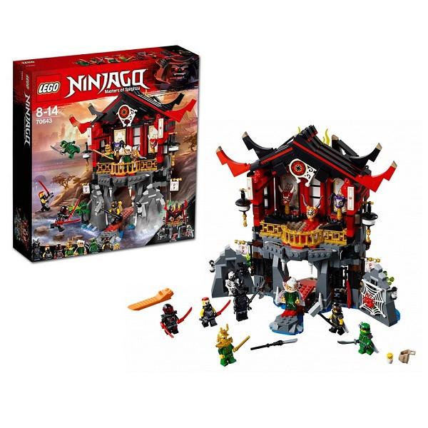 Игрушка Лего Ниндзяго (Lego Ninjago) Храм Воскресения