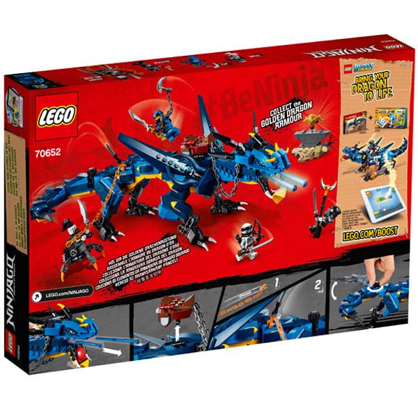 Игрушка Лего Ниндзяго (Lego Ninjago) Вестник бури