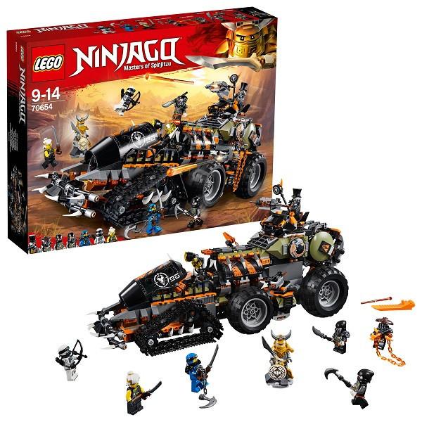 Игрушка Лего Ниндзяго (Lego Ninjago) Стремительный странник