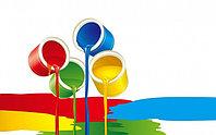 Цветная  печать А5,А4,А3