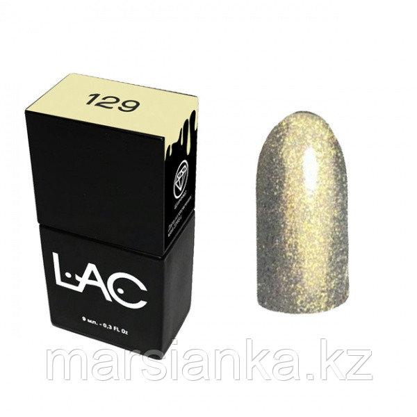 Гель лак LAC 129, 9мл