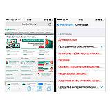 Kaspersky Internet Security для всех устройств (2 устройства), фото 4