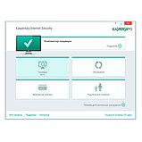 Kaspersky Internet Security для всех устройств (2 устройства), фото 5