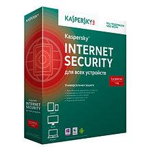 Kaspersky Internet Security для всех устройств (3 устройства)
