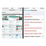 Kaspersky Internet Security для всех устройств (5 устройств), фото 4