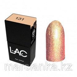 Гель лак LAC 131, 9мл