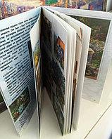 книги, журналы 2