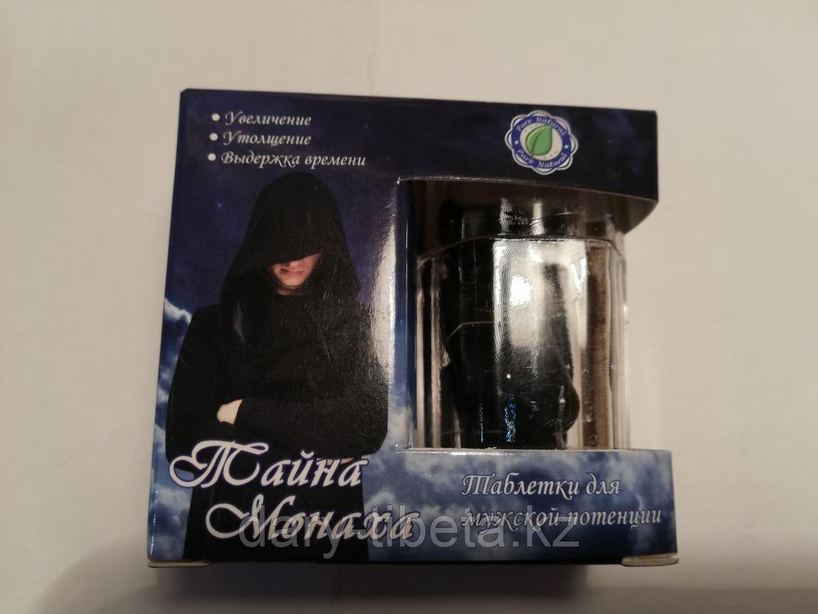 Тайна Монаха