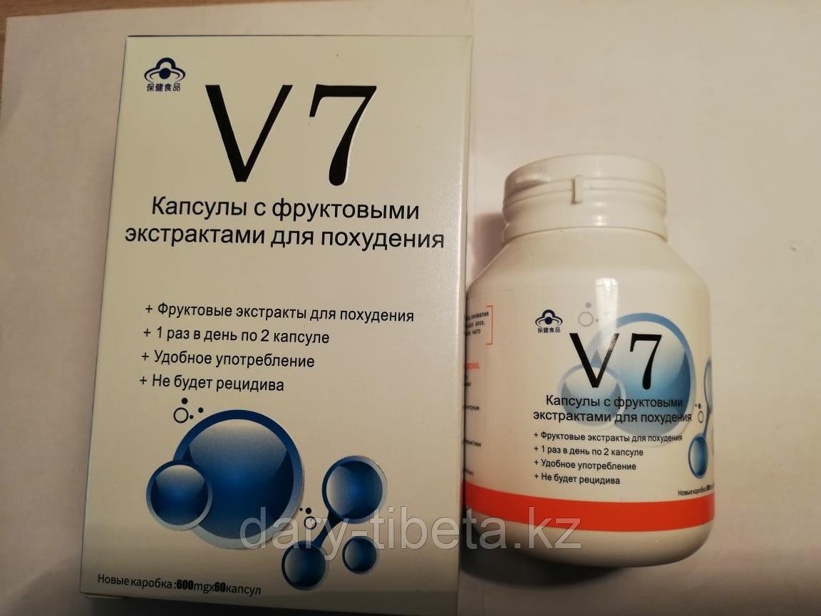 V7 - Капсулы с фруктовыми экстрактами для похудения в банке