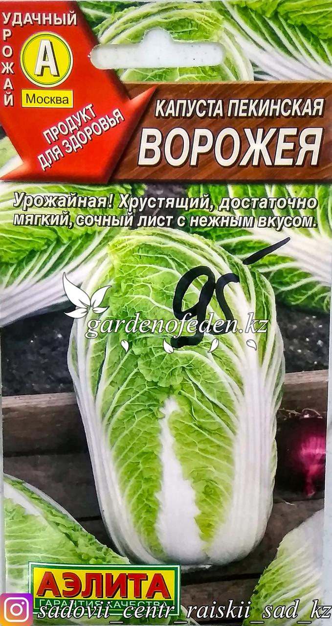 """Семена пакетированные Аэлита. Капуста пекинская """"Ворожея"""""""