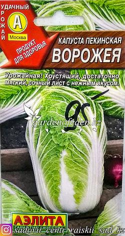"""Семена пакетированные Аэлита. Капуста пекинская """"Ворожея"""", фото 2"""