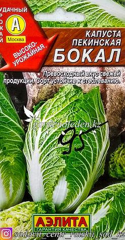 """Семена пакетированные Аэлита. Капуста пекинская """"Бокал"""", фото 2"""