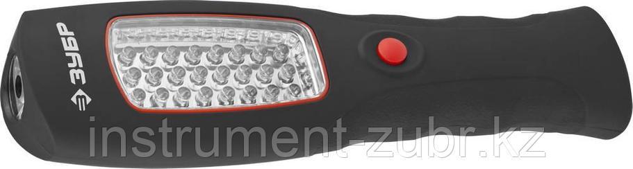 Фонарь ЗУБР переносной светодиодный, 25 (24+1) LED, магнит, 3ААA, фото 2