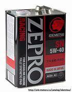 Моторное масло ZEPRO RACING 5W-40 4литр