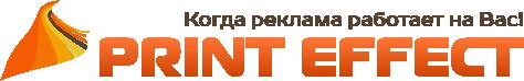 Print Effect-- рекламно-производственная компания