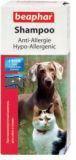 Beaphar Shampoo Anti Allergic Противоаллергенный шампунь для собак, 250 мл