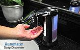 Автоматическая мыльница, фото 5