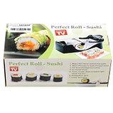 Устройство для приготовления суши и роллов Perfect Roll - Sushi, фото 4