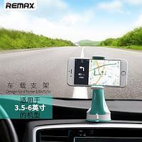 Универсальный автомобильный держатель Remax Car Holder RM-C15
